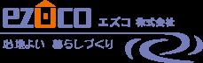 エズコ株式会社 |心地よい、暮らしづくりをezuco