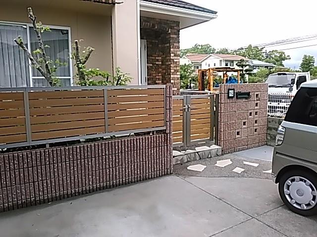 門扉・フェンスをリクシルで一新!